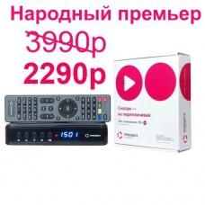 Телекарта HD EVO 09HD Conax с картой Вездеход с акцией(Народный премьер)ДО 27.06.2023
