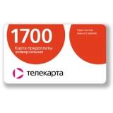 Телекарта универсальная карта оплаты 1700 руб